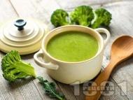 Рецепта Здравословна крем супа с броколи, сметана, сирене рикота (или извара) и лимон